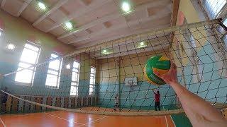 Волейбол от первого лица | POV VOLLEYBALL | Играем в волейбол
