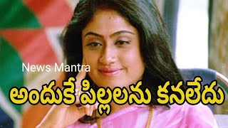 Repeat youtube video Vijayashanti Revealed Facts about her real life | అందుకే నేను పిల్లల్ని కనలేదు