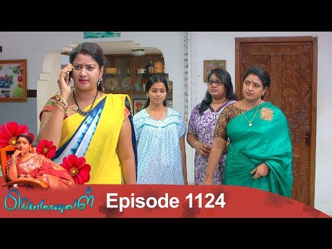 Priyamanaval Episode 1124, 20/09/18