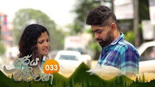 Sooriya Wachchasa | Episode 33 - (2018-10-08) | ITN Thumbnail