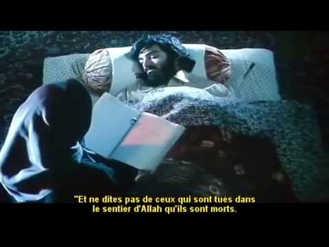 les martyrs ne meurent pas film iranien complet vostfr youtube. Black Bedroom Furniture Sets. Home Design Ideas