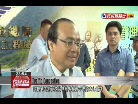 Legislature's Transportation Committee travels to Suao to inspect Suhua Highway Improvement project