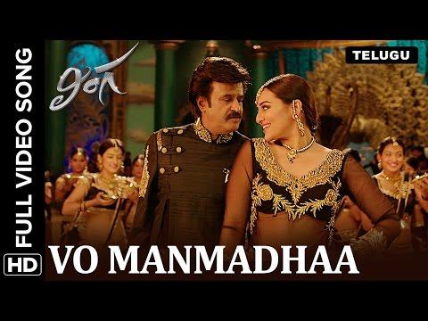 Vo Manmadhaa Full Song | Lingaa | Telugu Video Song