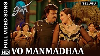 Vo Manmadhaa Full Song | Lingaa | Telugu Video Song