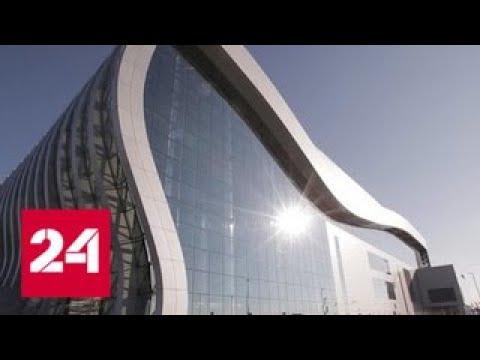 Аэропорты с именем. Специальный репортаж Екатерины Сандерс - Россия 24