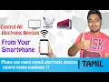 How to control electronic devices from the Android smarphone | IR Blaster | Tamil | Master Technical