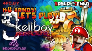 Skellboy Refractured Gameplay (Chin & Mouse Only)