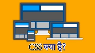 CSS and DIV tags in Hindi/Urdu