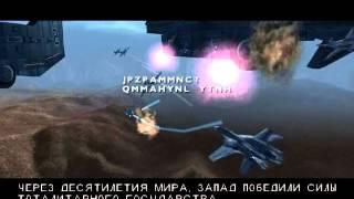 (PS2) Rebel Raiders: Operation Nighthawk (1C)