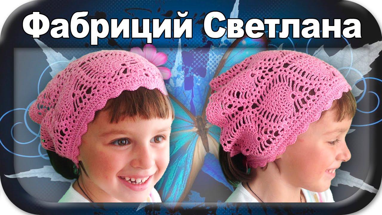 косынка вязание крючком для начинающих Crochet Youtube