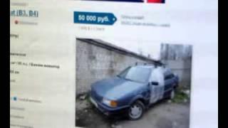 Продажа подержанных автомобилей в Москве(, 2012-12-16T19:54:46.000Z)