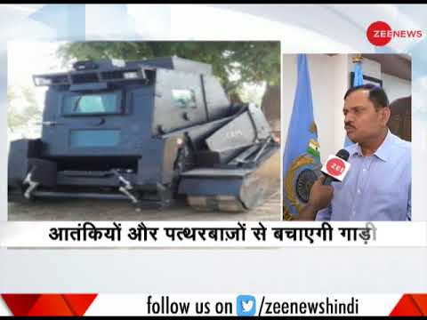 New intervention vehicle made for CRPF jawans safety in J&K