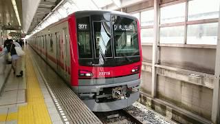 [東武線に入れず折り返し] 東武70000系 日比谷線北千住(H-21)止まり 回送電車発車