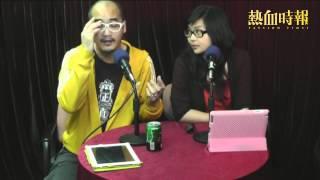 笑死朕 - 第112集:佔領運動,如何可以不散水?