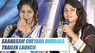 Saahasam Cheyara Dimbaka - Trailer Launch