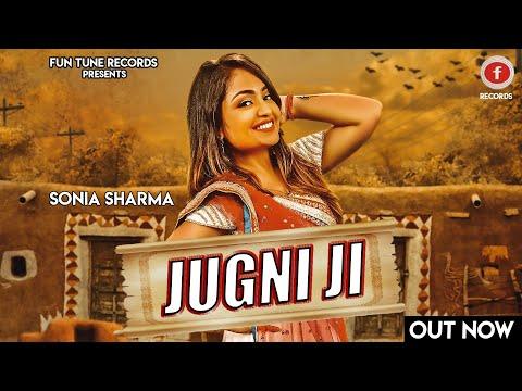 Jugni Ji    Lyrical Video    Sonia Sharma    Fun Tune Records    New Punjabi Songs 2020