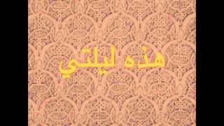 Jaw & Kevork Keshishian - Hazihi Laylaty