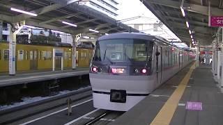 西武鉄道 上下特急 東村山