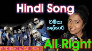 Download 34   Hindi Song   Champa Kalhari MP3 song and Music Video