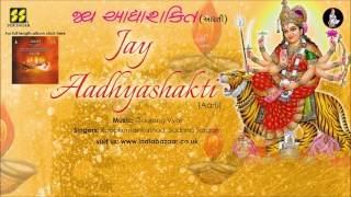 Download Jay Aadhyashakti Aarti : Aarti by Roopkumar Rathod & Sadhna Sargam | Music: Gaurang Vyas MP3 song and Music Video