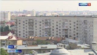 В Омске начнут отключать отопление