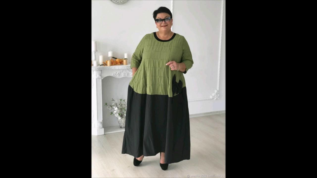 Платье для полных в стиле бохо