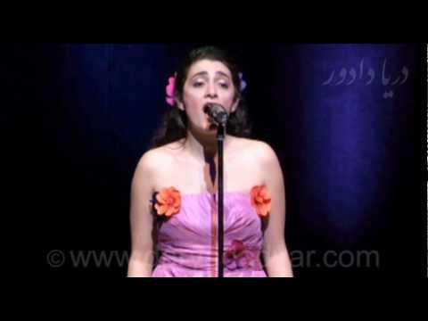 Soltane Ghalbhaa  Darya Dadvar  سلطان قلبها با اجرای دریا دادور