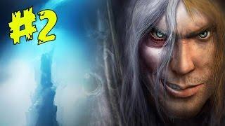 Warcraft 3 The Frozen Throne - Ужас из Глубин: Глава 2. Таинственные острова [The Broken Isles]