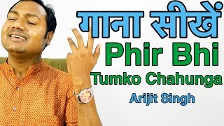 Download lagu Phir Bhi Tumko Chahunga | Arijit Singh | Half Girlfriend