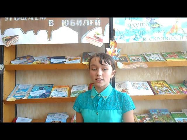 Изображение предпросмотра прочтения – ЮлияЛадушкина читает произведение «Есть в осени первоначальной...» Ф.И.Тютчева
