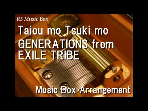Taiou mo Tsuki mo/GENERATIONS from EXILE TRIBE [Music Box]