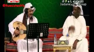 عبدالله الرويشد و خالد الملا -_- موال