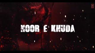Tajdar E Haram Lyrical Whatsapp Status  Video