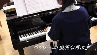 大江利子 vaga luna (優雅な月よ)