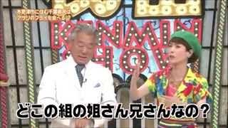 白竜 水元秀二郎 秘密のケンミンシヨー thumbnail