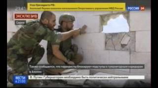 Сирия. Алеппо  23. 09. 2016