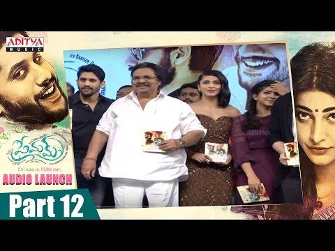 Premam Audio Launch Part 12 || Naga Chaitanya, Sruthi Hassan || Gopi Sunder, Rajesh Murugesan