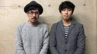 サンドクロック Release One-Man Live 2017 『ハレルヤ』~単純明快、人...