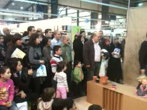 Dar Onboz - Beirut Book Fair - December 2009