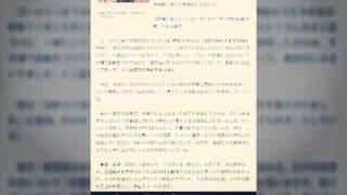 """鳥栖GK林、広村美つ美と結婚へ 交際5カ月""""速攻""""プロポーズ スポニチ..."""