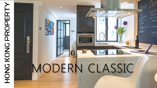 MODERN RENOVATED UNIT IN CLASSIC COLONIAL LOWRISE