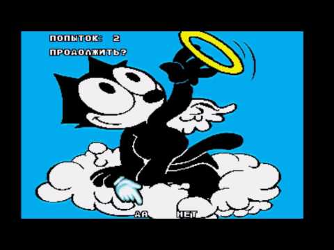 Felix The Cat Sega Genesis Bootleg Continue And Game Over Youtube