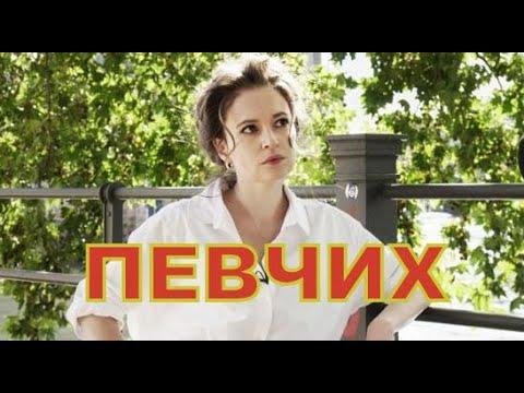 «Девочка, ведущая на смерть» разоблачает пропагандонов Кремля