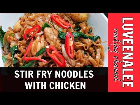 Stir Fry Noodles With Chicken | How To Cook Stir Fry Noodles With chicken | Stir Fried Noodles炒面