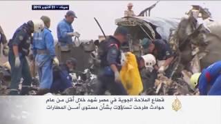 تساؤلات عن مستوى الأمن بالمطارات المصرية