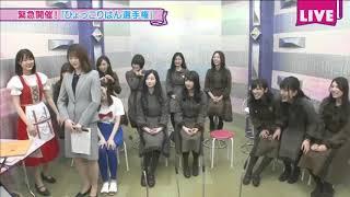 乃木坂46時間TVで行われたひょっこりはん選手権での松村沙友理.