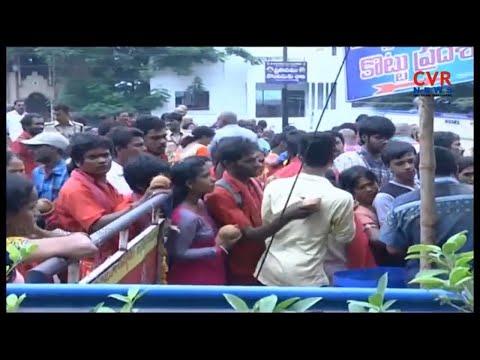 Bhavani Deeksha Devotees Rush At Durga Temple In Vijayawada | Dussehra Festival | CVR News