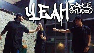 Baixar Ingwelll - Let's Get It On (Marvin Machine) - YEAH Dance Studio (3YEAH)
