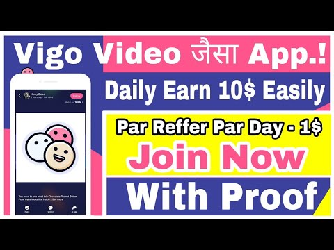 Vigo Video जैसा एक और App | Fam.ly App Unlimited Earning Trick in Hindi
