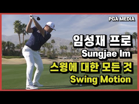 honda-classic-champion-sungjae-im's-every-swing-motion